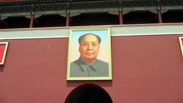 Learn China and Communism online by edX