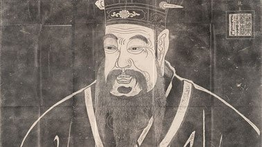 Learn China's Political and Intellectual Foundations: From Sage Kings to Confucius online by edX