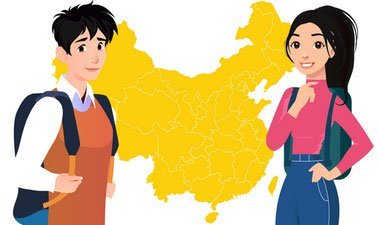 Learn Chinese Language in Culture: Level 1 online by edX