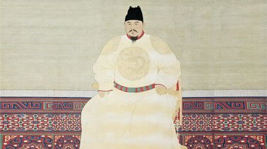 Learn Global China: From the Mongols to the Ming online by edX