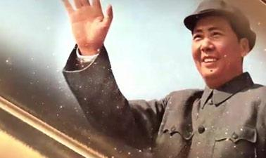 Learn Introduction to Mao Zedong Thought | 毛泽东思想概论 online by edX