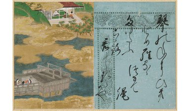 Learn Japanese Books: From Manuscript to Print online by edX