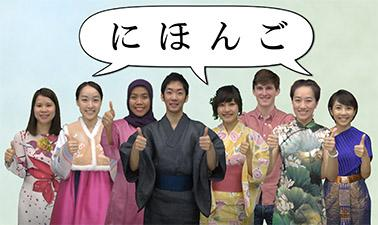 Learn Japanese Pronunciation for Communication online by edX