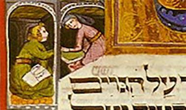 Learn Judaism Through Its Scriptures online by edX