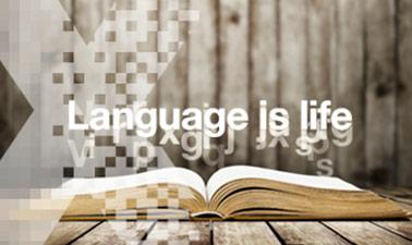 Learn Language Revival:  Securing the Future of Endangered Languages online by edX