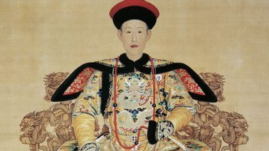 Learn Modern China's Foundations: The Manchus and the Qing online by edX