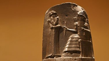Learn The Bible in Light of the Ancient Near East online by edX