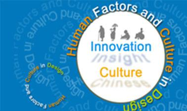 Learn User Experience (UX) Design: Human Factors and Culture in Design | 设计的人因与文化 online by edX