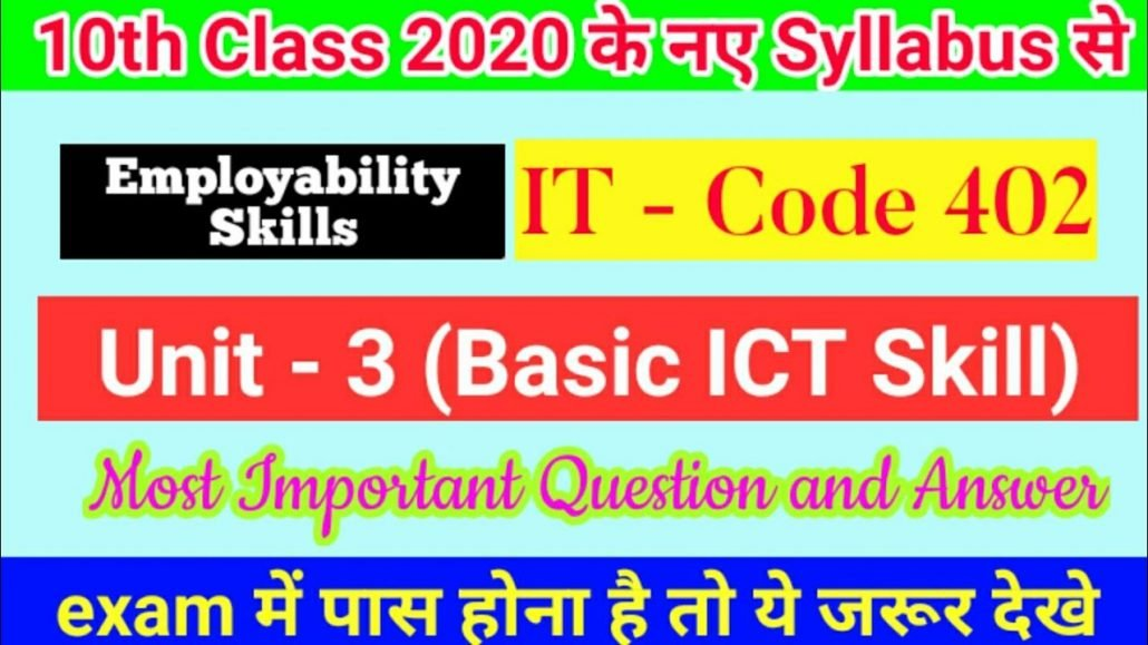 Employability Skills Class 10 Unit 3 Basic ICT Skills Important QuestionsIT code 402 class 10