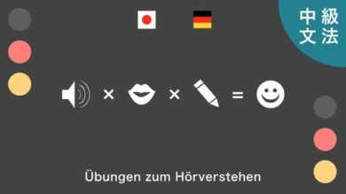 / A2~B2 CEFR German | Teaching & Academics Language Online Course by Udemy