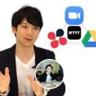 12ChatworkZoomGoogle DriveIFTTT | Personal Development Personal Productivity Online Course by Udemy