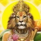 Narasimha Protection Meditation | Personal Development Religion & Spirituality Online Course by Udemy