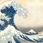 Japanese Art and Design | Teaching & Academics Humanities Online Course by Udemy