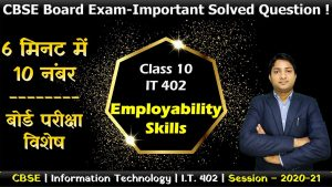 CBSE Important Solved Questions Part A Employability Skills Class 10 Information Technology