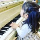aipianolesson001 | Music Instruments Online Course by Udemy