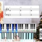 Introduction to Chords and Holiday Songs | Music Music Techniques Online Course by Udemy