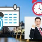 timemanage | Business Communications Online Course by Udemy