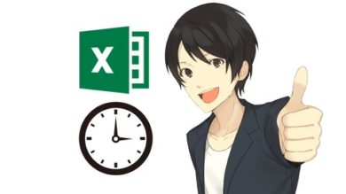 Excel150VLOOKUP   Office Productivity Microsoft Online Course by Udemy